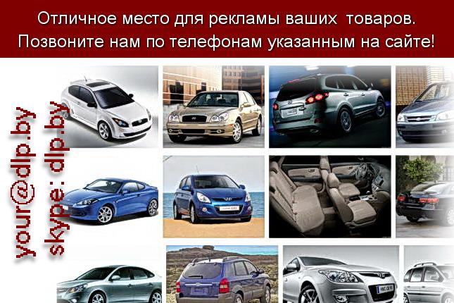 Запрос: «хендай элантра», рубрика: Марки грузовых автомобилей