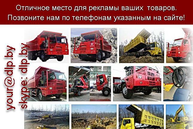 Запрос: «хова», рубрика: Марки грузовых автомобилей