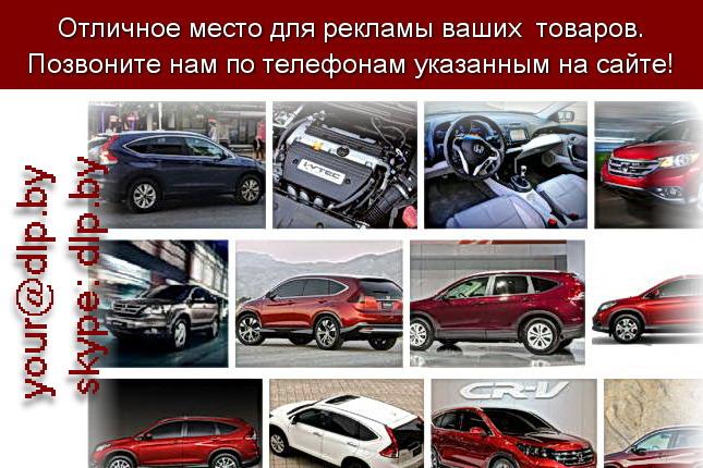 Запрос: «хонда сивик», рубрика: Марки легковых автомобилей