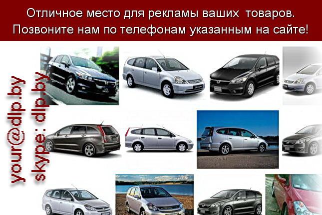 Запрос: «хонда срв 2013», рубрика: Марки легковых автомобилей