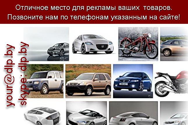 Запрос: «хонда црв», рубрика: Марки легковых автомобилей
