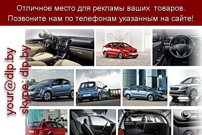 Запрос: «цена киа новой», рубрика: Марки легковых автомобилей