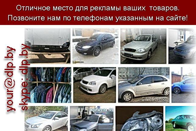 Запрос: «шевроле блейзер», рубрика: Марки легковых автомобилей