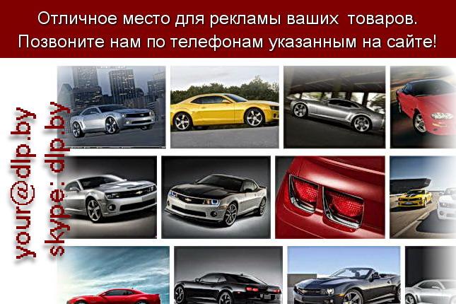 Запрос: «шевроле импала», рубрика: Марки легковых автомобилей