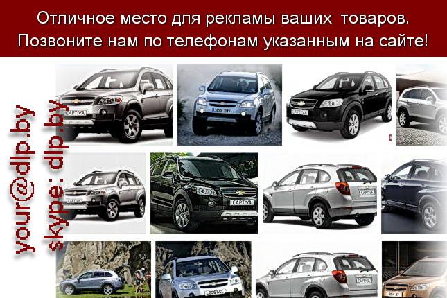 Запрос: «шевроле камаро», рубрика: Марки легковых автомобилей