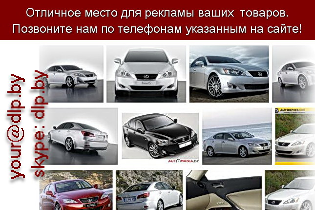 Запрос: «lexus gs300», рубрика: Марки легковых автомобилей