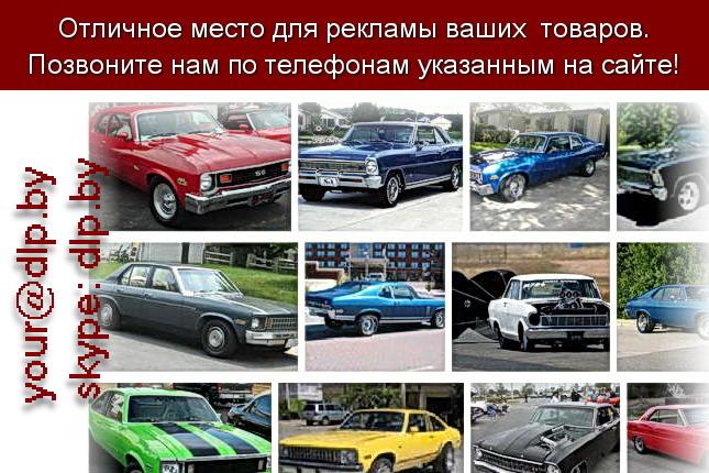 Запрос: «шевроле нива тюнинг», рубрика: Марки легковых автомобилей