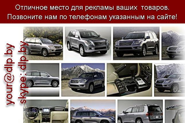 Запрос: «lexus is 250», рубрика: Марки легковых автомобилей