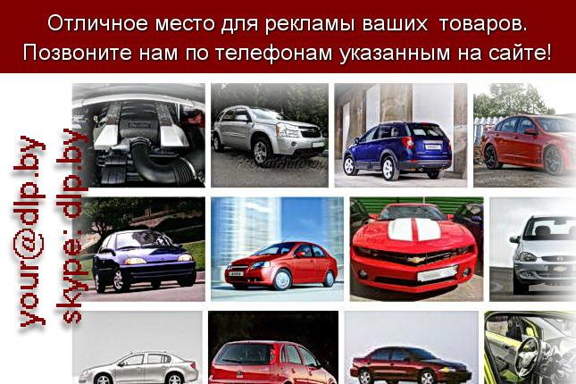 Запрос: «шевроле с пробегом», рубрика: Марки легковых автомобилей