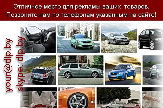 Запрос: «шкода а5», рубрика: Марки легковых автомобилей