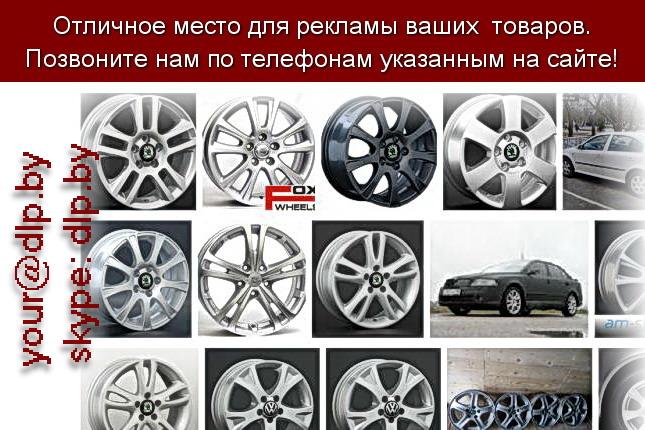 Запрос: «шкода видео», рубрика: Марки легковых автомобилей