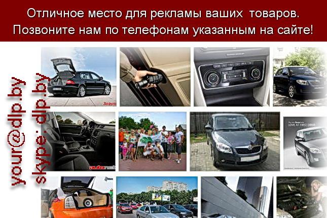 Запрос: «шкода йети», рубрика: Марки легковых автомобилей