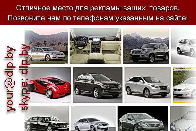 Запрос: «lexus trike», рубрика: Марки легковых автомобилей