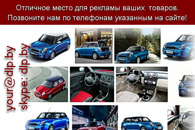 Запрос: «lifan breez», рубрика: Марки легковых автомобилей