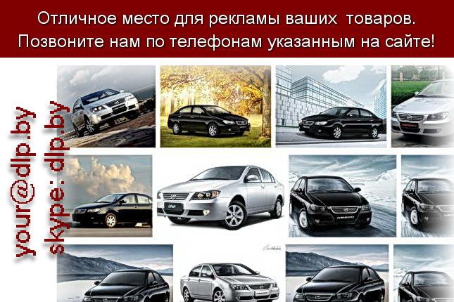 Запрос: «lifan smily», рубрика: Марки легковых автомобилей