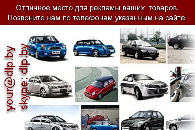 Запрос: «lifan отзывы», рубрика: Марки легковых автомобилей