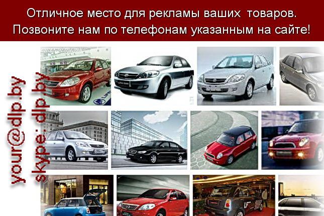 Запрос: «lifan цена», рубрика: Марки легковых автомобилей