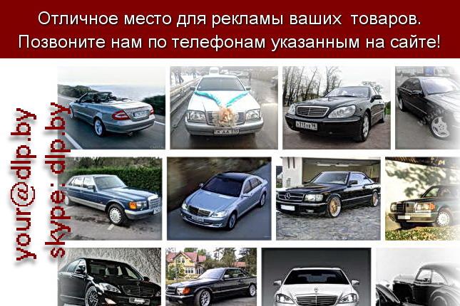 Запрос: «mercedes 2012», рубрика: Марки грузовых автомобилей