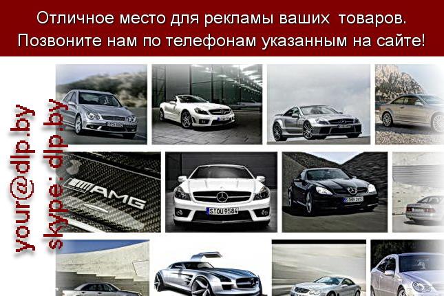 Запрос: «mercedes 500», рубрика: Марки грузовых автомобилей