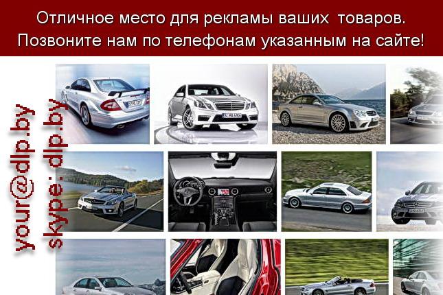 Запрос: «mercedes amg», рубрика: Марки грузовых автомобилей