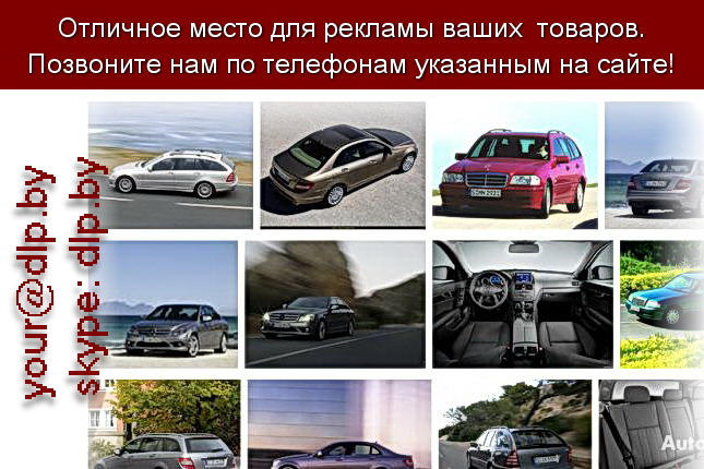 Запрос: «mercedes benz», рубрика: Марки грузовых автомобилей
