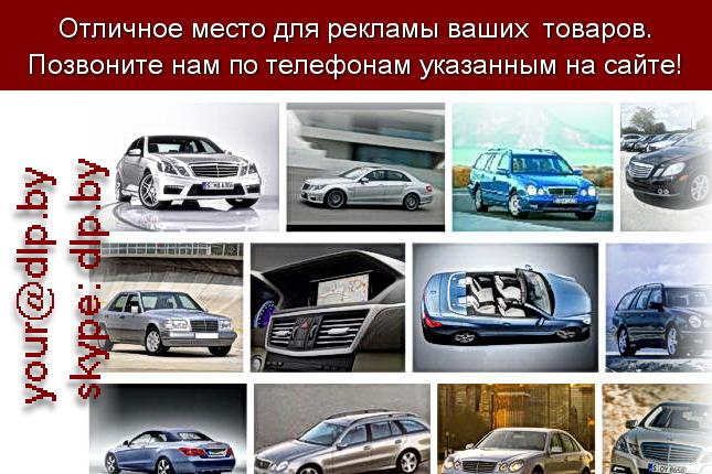 Запрос: «mercedes benz amg», рубрика: Марки грузовых автомобилей