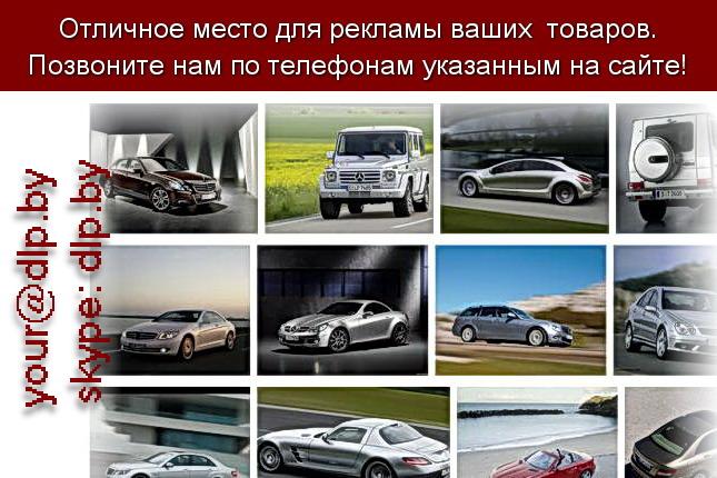 Запрос: «mercedes benz e», рубрика: Марки грузовых автомобилей