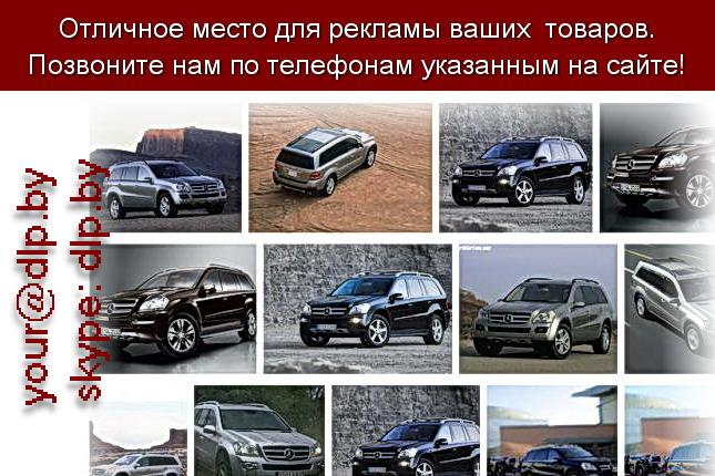 Запрос: «mercedes g», рубрика: Марки грузовых автомобилей