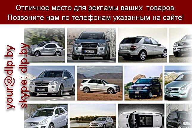 Запрос: «mercedes gl», рубрика: Марки грузовых автомобилей