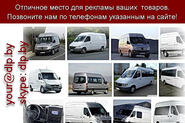 Запрос: «mercedes s», рубрика: Марки грузовых автомобилей