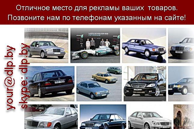 Запрос: «mercedes vito», рубрика: Марки грузовых автомобилей