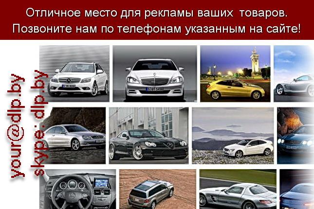 Запрос: «mercedes отзывы», рубрика: Марки грузовых автомобилей
