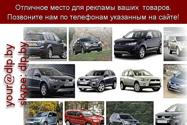 Запрос: «mitsubishi lancer x», рубрика: Марки легковых автомобилей
