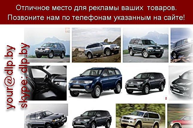 Запрос: «mitsubishi outlander xl», рубрика: Марки легковых автомобилей