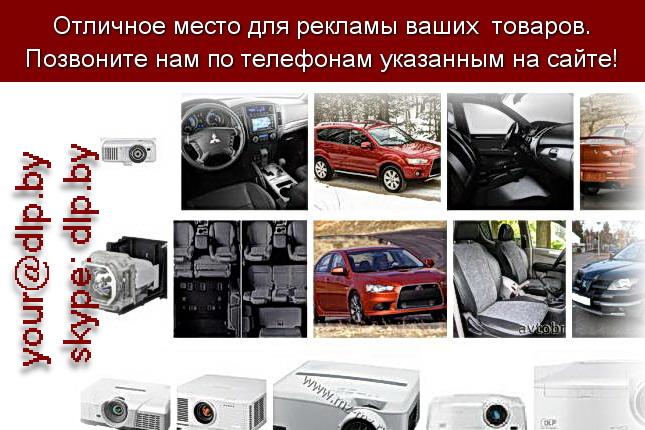 Запрос: «mitsubishi отзывы», рубрика: Марки легковых автомобилей