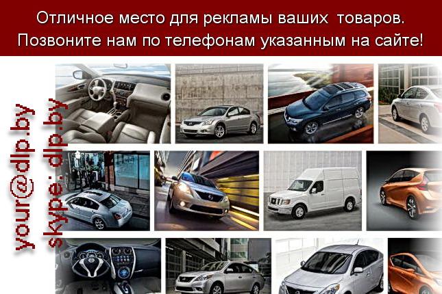 Запрос: «nissan 2», рубрика: Марки легковых автомобилей