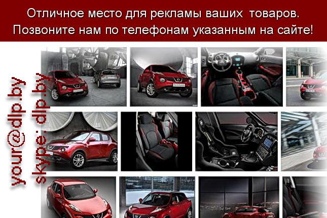 Запрос: «nissan gtr», рубрика: Марки легковых автомобилей