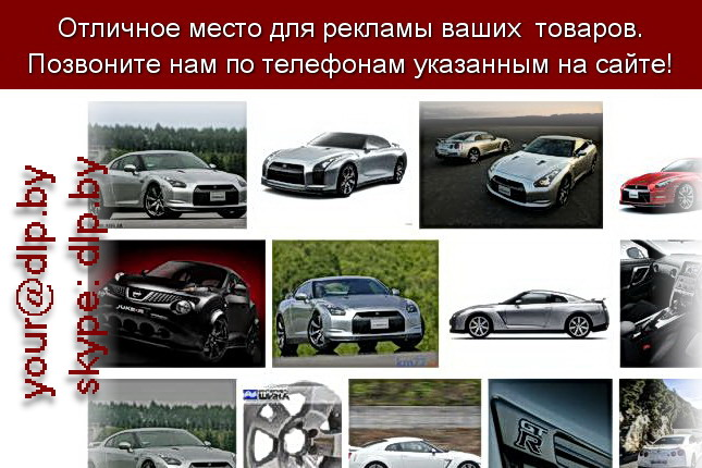 Запрос: «nissan qashqai», рубрика: Марки легковых автомобилей