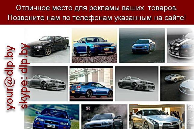 Запрос: «nissan ru», рубрика: Марки легковых автомобилей