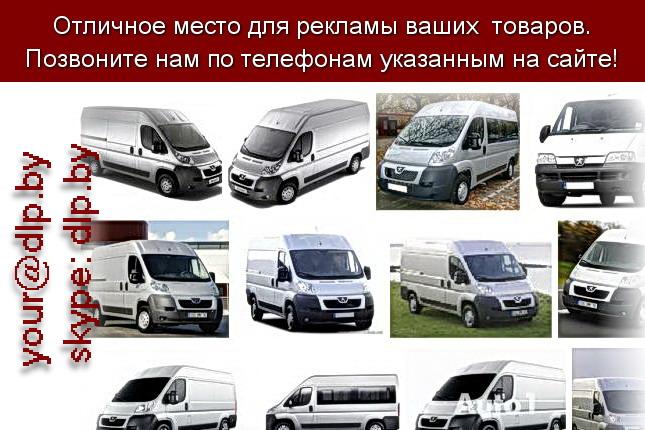 Запрос: «peugeot 508», рубрика: Марки легковых автомобилей