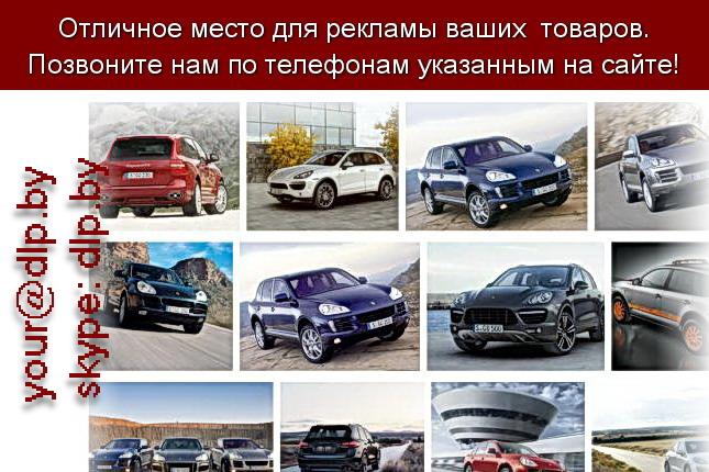 Запрос: «porsche 911», рубрика: Марки легковых автомобилей