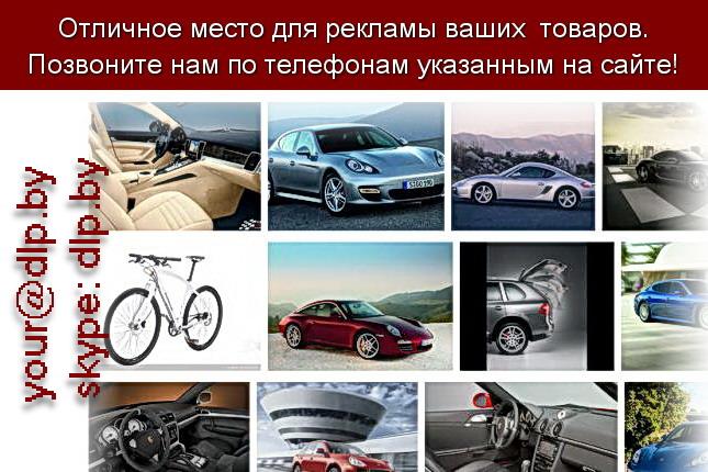 Запрос: «porsche panamera», рубрика: Марки легковых автомобилей