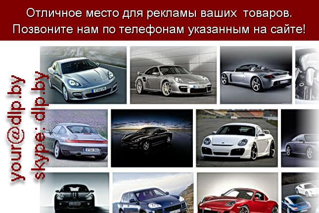Запрос: «porsche turbo», рубрика: Марки легковых автомобилей