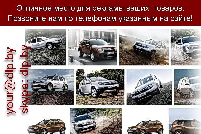 Запрос: «renault clio», рубрика: Марки грузовых автомобилей