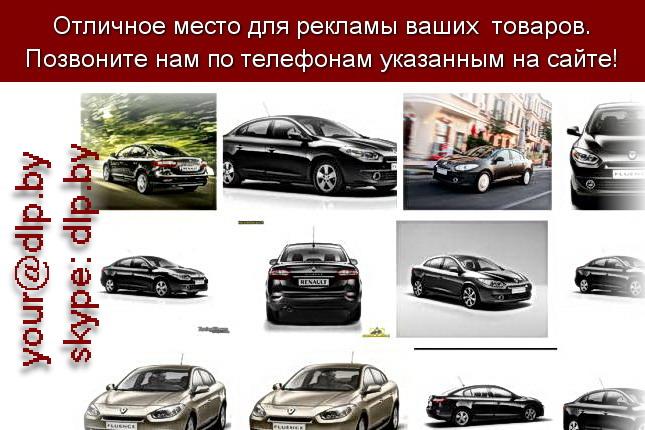 Запрос: «renault duster», рубрика: Марки грузовых автомобилей