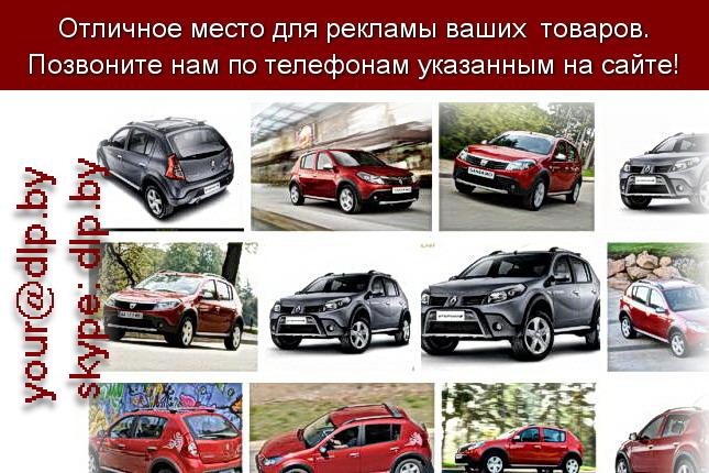 Запрос: «renault ru», рубрика: Марки грузовых автомобилей