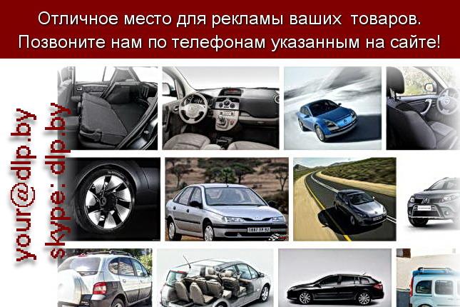 Запрос: «renault symbol», рубрика: Марки грузовых автомобилей