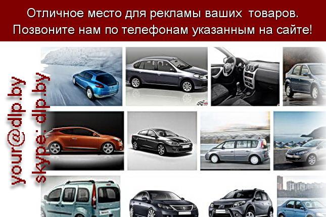 Запрос: «renault характеристика», рубрика: Марки грузовых автомобилей