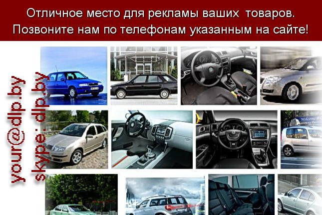 Запрос: «skoda yeti», рубрика: Марки легковых автомобилей