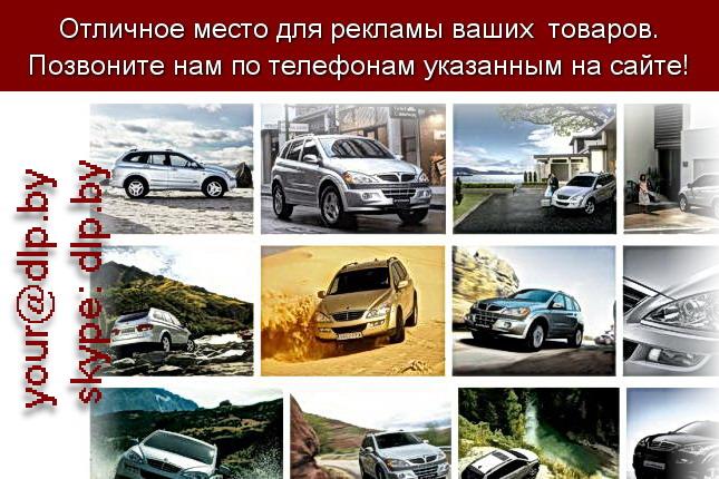 Запрос: «ssangyong actyon sports», рубрика: Марки легковых автомобилей